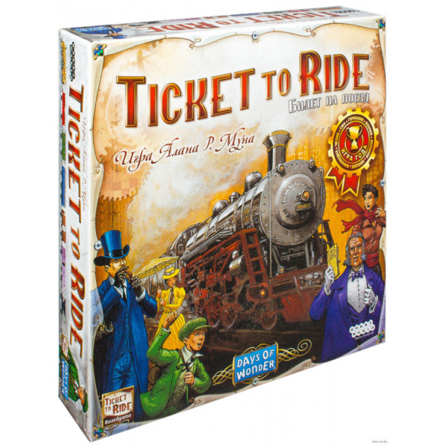 Билет на поезд Северная Америка (Ticket to ride America)